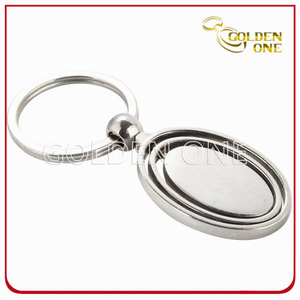 New Design Blank Printable Oval Spinning Metal Keyring