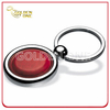 Promotion Engravableziny Alloy &Wooden Key Chain