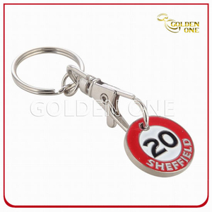 Promotion Gift Custom Soft Enamel Trolley Coin Key Holder